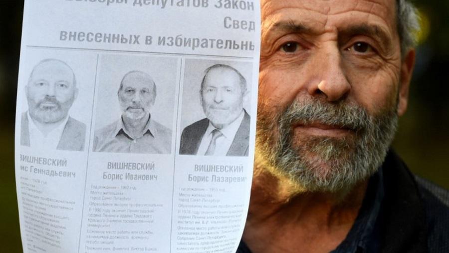 Un candidat la alegerile parlamentare a descoperit alți doi candidați identici pe liste